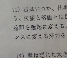 激励文11