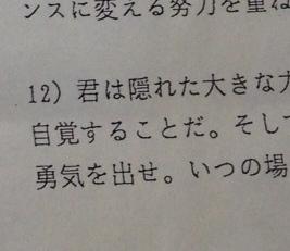 激励文12