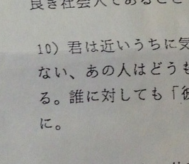 激励文10